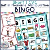 What Am I? Bingo (Short I CVC - Initial Phoneme Manipulation)