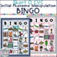 What Am I? Bingo (Short O CVC - Initial Phoneme Manipulation)