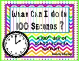 What Can I Do in 100 Seconds - 100th Day Activity