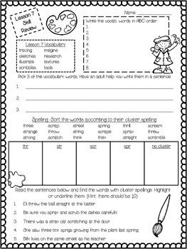 What Do Illustrators Do? (Skill Practice Sheet)