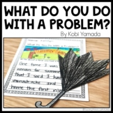 What Do You Do With a Problem?   Mini Read Aloud Unit   Bo