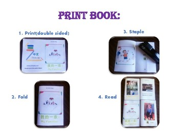 What Do You Like To Drink Level one Mini book in Chinese