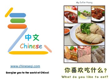 What Do You Like To Eat Level one Mini book in Chinese