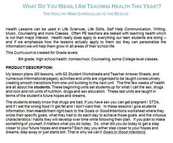 What Do You Mean, I am Teaching Health This Year!? -- HMC to the Rescue