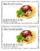 What Do you like to eat? Mini-book (Chinese and English)
