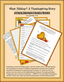 What Holiday? A Thanksgiving Story with Reading Comprehension & Vocab Worksheets