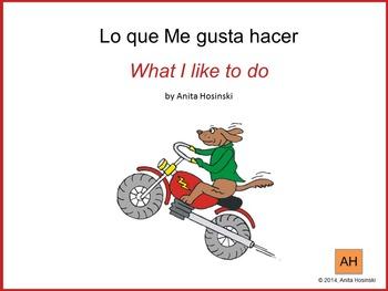 bilingual spanish book Gustar review