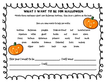 What I Want To Be For Halloween Writing Activity/ Center