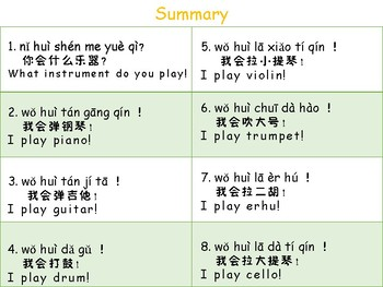 What Instrument Do You Play Level one Mini book in Chinese