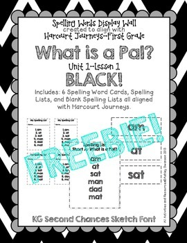 What Is A Pal? FREEBIE! Journeys First Grade Spelling Wall BLACK KG Sketch Font