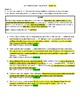 What Kind of Economic System Is It? Worksheet