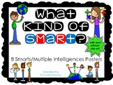 What Kind of Smart 8 Multiple Intelligences Posters
