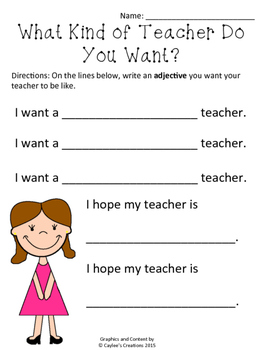 What Kind of Teacher Do You Want? - First Day of School Ic