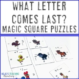 What Letter Comes Next? Literacy Center Game
