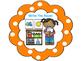 What To Do Next Chart-Polka Dot Theme (Orange)