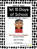 What To Teach The 1st 10 Days of School | Back to School |