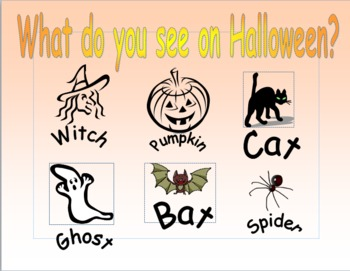 What do you see on Halloween!