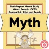 Myth Book Study: Mini-Course AND Book Report
