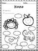 What is a Pal? - 1st Grade/Journey's Unit