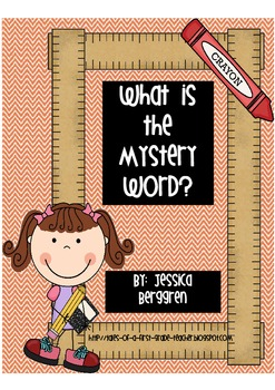 What is the Mystery Word?