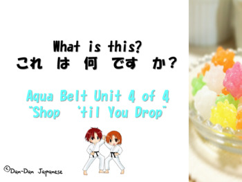 What is this? これは何ですか [Aqua Belt Unit 4 of 4] SHOP 'TIL YOU DROP