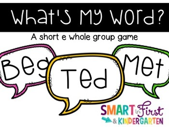 What's My Word? Short e Game