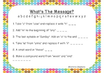 What's The Message Year 2 and 3: Set 1