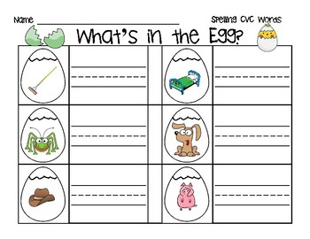 What's in the Egg?  Spelling CVC Words Activity