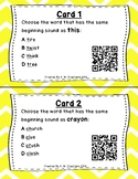 What's the Sound? QR Code Task Cards Set 3 IREAD Practice