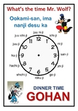 What's the time Mr. Wolf? Japanese-English Bilingual Poster