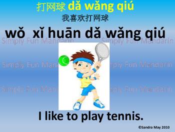 What sports do you like?