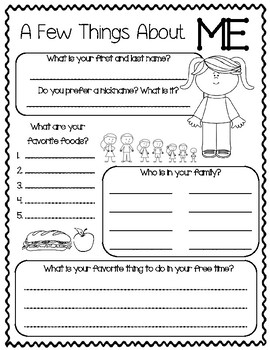 What to Know About Me Worksheet