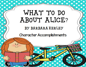 What to do About Alice? Accomplishment Worksheet