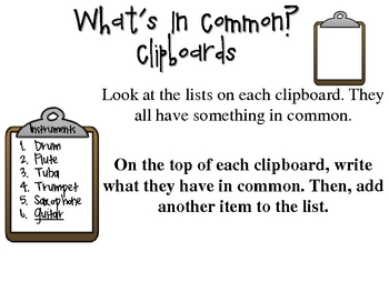 What's In Common Clipboards - A Literacy Center Activity for Students
