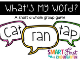 What's My Word: Short a Game Bundle