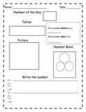 math number bond common core center