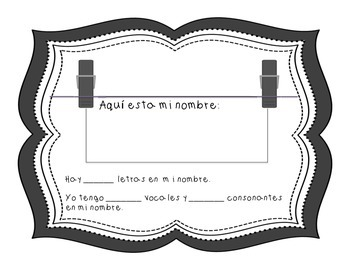 What's in a name? Bilingual Back to School Activity