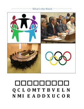 What's the Word Game - Civics - Committees