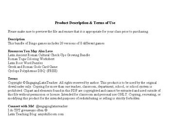 Wheelock's Latin Bingo Complete Beginner Set Chapters 1-3: 8 Games!
