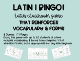 Wheelock's Latin Bingo Complete Beginner Set Chapters 1-3: