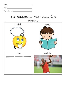 Wheels on the School Bus Unit List 2 Packet