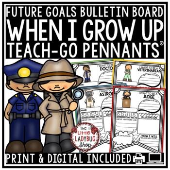 When I Grow Up Activity & Community Helpers Worksheets• Teach- Go Pennants™