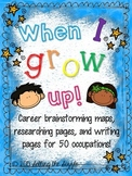 When I Grow Up! (50 different Career and Occupation research and writing bundle)