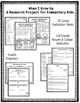 When I Grow Up: A Research Project for Elementary Kids
