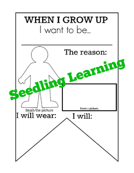 When I Grow Up Banner / Pennant