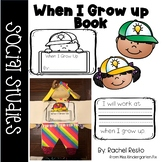 When I Grow Up Book and Craftivity
