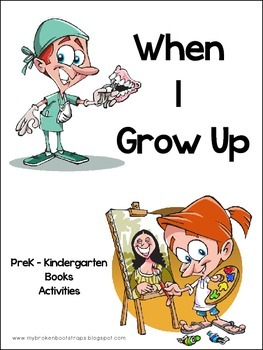 When I Grow Up Books and Activities