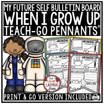 When I Grow Up Activity & Community Helpers Posters • Teach- Go Pennants™