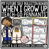 When I Grow Up Activity & Community Helpers Worksheets• Teach- Go Pennants™