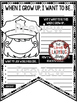 When I Grow Up Writing Activity • Community Helpers Activity